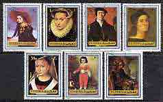 Fujeira 1972 Paintings (Portraits) perf set of 7 cto used, Mi 1371-77A*