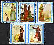 Fujeira 1972 Oriental Costumes (Female) perf set of 5 cto used, Mi 1283-87A*