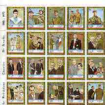 Fujeira 1972 General De Gaulle perf set of 20 cto used, Mi 936-55A