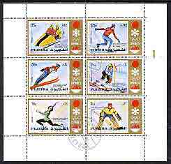 Fujeira 1972 Sapporo Winter Olympics Gold Medal Winners opt'd on perf set of 6 cto used, Mi 839-44