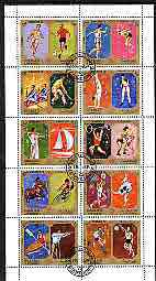Sharjah 1972 Munich Olympic Sports perf set of 10 cto used, Mi 942-51A