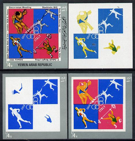 Yemen - Republic 1971 Italian Olympic Gold Medal Winners 1/4b (Wrestling, Fencing, Weight Lifting & 10km Walk) set of 4 imperf progressive proofs comprising single & multi-colour composites, a superb and important group unmounted mint (as Mi 1481)
