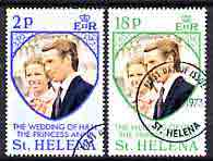 St Helena 1973 Royal Wedding perf set of 2 fine used, SG 295-96
