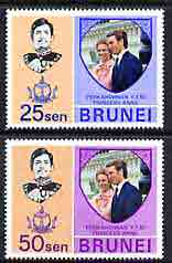 Brunei 1973 Royal Wedding perf set of 2 unmounted mint, SG 214-15
