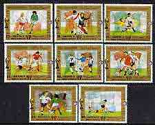 Yemen - Republic 1980 Football World Cup (Quarter Finalists) perf set of 8 unmounted mint, SG 617-24