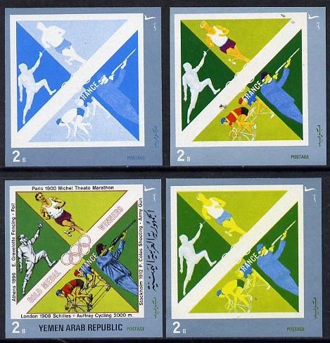 Yemen - Republic 1972 French Olympic Gold Medal Winners 2b (Fencing, Marathon, Shooting & Cycling) set of 4 imperf progressive proofs comprising 2, 3, 4 and all 5-colour ...