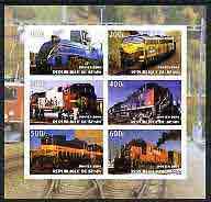 Benin 2004 Locomotives imperf sheetlet containing set of 6 values cto used