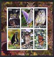 Benin 2004 Owls & Butterflies imperf sheetlet containing set of 6 values cto used