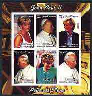 Somalia 2004 Princess Diana & The Pope imperf sheetlet containing 6 values, fine cto used
