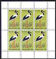 Nagaland 1969 Black-necked Stork 25c complete perf sheetlet of 6 values (from Wildlife definitive set) unmounted mint