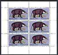 Nagaland 1969 Hog Badger 5c complete perf sheetlet of 6 values (from Wildlife definitive set) unmounted mint