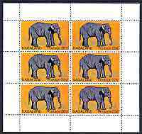 Nagaland 1969 Elephant 20c complete perf sheetlet of 6 values (from Wildlife definitive set) unmounted mint