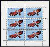 Nagaland 1969 Wallcreeper 100c complete perf sheetlet of 6 values (from Wildlife definitive set) unmounted mint