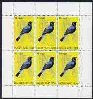 Nagaland 1969 Blue-Backed Fairy Bluebird 50c complete perf sheetlet of 6 values (from Wildlife definitive set) unmounted mint