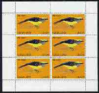 Nagaland 1969 Sultan Tit 1.25ch complete perf sheetlet of 6 values (from Wildlife definitive set) unmounted mint
