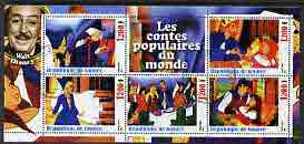Guinea - Conakry 2003 Walt Disney - Fairy Tales #1 - Sleeping Beauty perf sheetlet containing 5 values cto used
