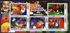 Guinea - Conakry 2003 Walt Disney - Fairy Tales #2 - Little Red Riding Hood perf sheetlet containing 5 values cto used