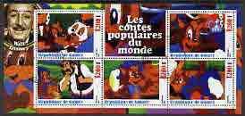 Guinea - Conakry 2003 Walt Disney - Fairy Tales #3 - The Red Fox perf sheetlet containing 5 values cto used