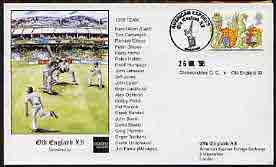 Great Britain 1998 illustrated cover for Cholmondeley CC v Old England XI with special 'Cricket' cancel