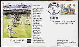 Great Britain 1998 illustrated cover for Earl of Arundel's XI v Old England XI with special 'Cricket' cancel