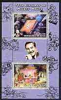 Benin 2004 75th Birthday of Mickey Mouse - Pinocchio & Jazz Band perf sheetlet containing 2 values plus label, fine cto used
