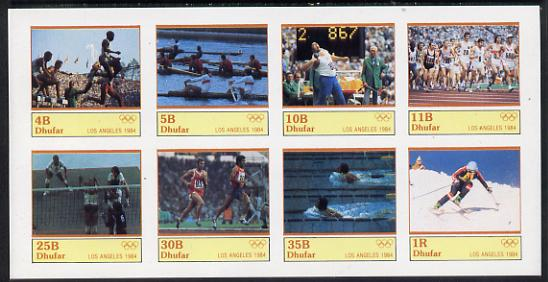 Dhufar 1984 Los Angeles Olympics complete imperf set of 8 values unmounted mint
