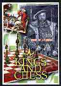 Myanmar 2002 Kings and Chess #03 (Henry VIII) perf m/sheet cto used