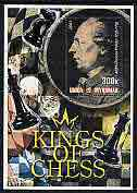 Myanmar 2002 Kings of Chess #03 (Andre Danican Philidor) perf m/sheet cto used