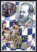 Myanmar 2002 Kings of Chess #07 (Wilhelm Steinitz) perf m/sheet cto used