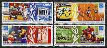 Cuba 2004 Athens Olympic Games perf set of 4 cto used*