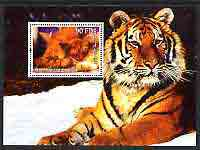 Djibouti 2004 Cats #4 (Domestic & Big cats) perf m/sheet, fine cto used, stamps on cats, stamps on tigers
