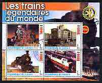 Guinea - Conakry 2003 Legendary Trains of the World #02 perf sheetlet containing 4 values with Rotary Logo, cto used