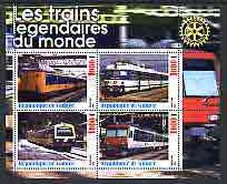 Guinea - Conakry 2003 Legendary Trains of the World #06 perf sheetlet containing 4 values with Rotary Logo, cto used