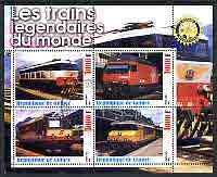 Guinea - Conakry 2003 Legendary Trains of the World #07 perf sheetlet containing 4 values with Rotary Logo, cto used