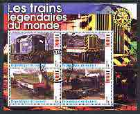 Guinea - Conakry 2003 Legendary Trains of the World #09 perf sheetlet containing 4 values with Rotary Logo, cto used