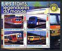 Guinea - Conakry 2003 Legendary Trains of the World #10 perf sheetlet containing 4 values with Rotary Logo, cto used