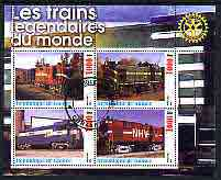 Guinea - Conakry 2003 Legendary Trains of the World #11 perf sheetlet containing 4 values with Rotary Logo, cto used