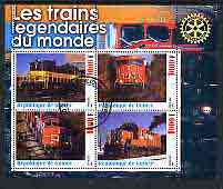Guinea - Conakry 2003 Legendary Trains of the World #12 perf sheetlet containing 4 values with Rotary Logo, cto used