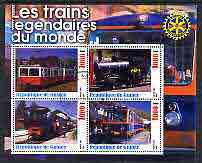 Guinea - Conakry 2003 Legendary Trains of the World #15 perf sheetlet containing 4 values with Rotary Logo, cto used