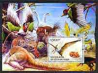 Ivory Coast 2004 Dinosaurs #1 perf m/sheet, fine cto used