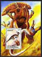 Ivory Coast 2004 Dinosaurs #3 perf m/sheet, fine cto used