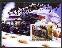 Ivory Coast 2004 Classic Locomotives #2 perf m/sheet, fine cto used