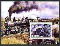 Ivory Coast 2004 Classic Locomotives #4 perf m/sheet, fine cto used