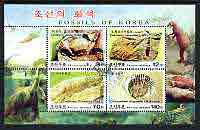 North Korea 2004 Fossils perf sheetlet containing set of 4 values cto used