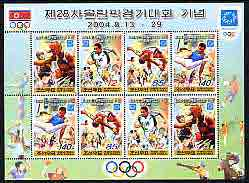 North Korea 2004 Athens Olympic Games perf sheetlet containing set of 8 values (2 sets of 4) cto used