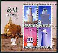 North Korea 2004 Lighthouses perf sheetlet containing set of 4 values cto used