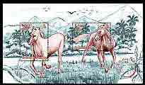 Solomon Islands 2002 Chinese New Year - Year of the Horse perf m/sheet unmounted mint, SG MS 1023
