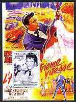 Somalia 2004 Elvis Presley #1 perf m/sheet (film poster in background), fine cto used