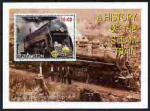 Uzbekistan 2001 A History of the Steam Train #4 perf m/sheet with Rotary Logo, fine cto used