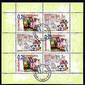 Bulgaria 2001 Bulgarian Animation perf sheetlet containing 3 stamps & 3 labels fine cto used, as SG 4381